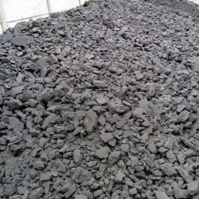 Купить уголь марки ДГ 25-80 (цена за 1 тонну) | ICOAL - продажа твердого топлива